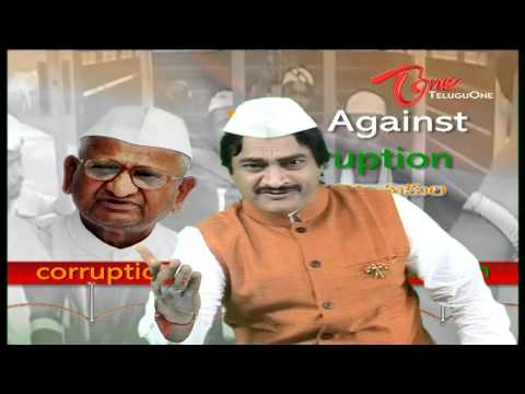India Against Corruption - Special Song By Dr. Ghazal Srinivas video