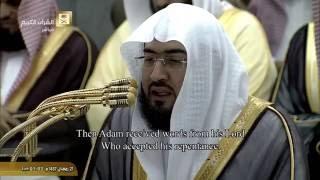 1st #Makkah #Tahajjud #Ramadan 1437 (2016) صلاة_التهجد من #مكة المكرمة الليلة الأولى#