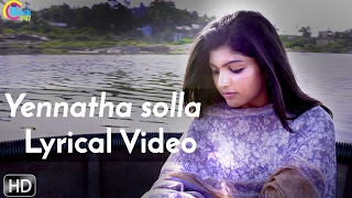 Kolanji | Ennatha Solla Lyrical Audio Song