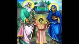 Ethiopan Ortodox Tewahido  Beata Lemaryam