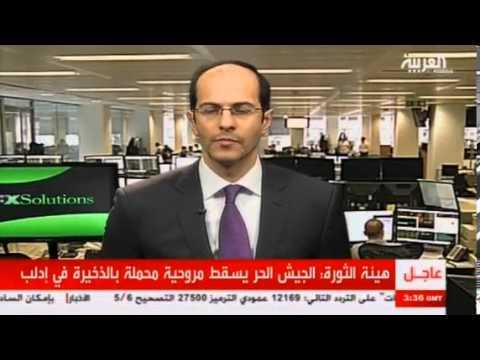 أشرف العايدي على قناة العربية --  13 مايو2013 Chart