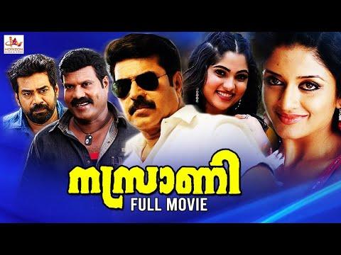 Malayalam Movies Hd - Nasrani Full Movie (2007) - Mammootty | Vimala Raman video