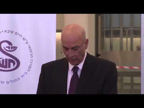 Israeli Hospital Announces Death of Ariel Sharon