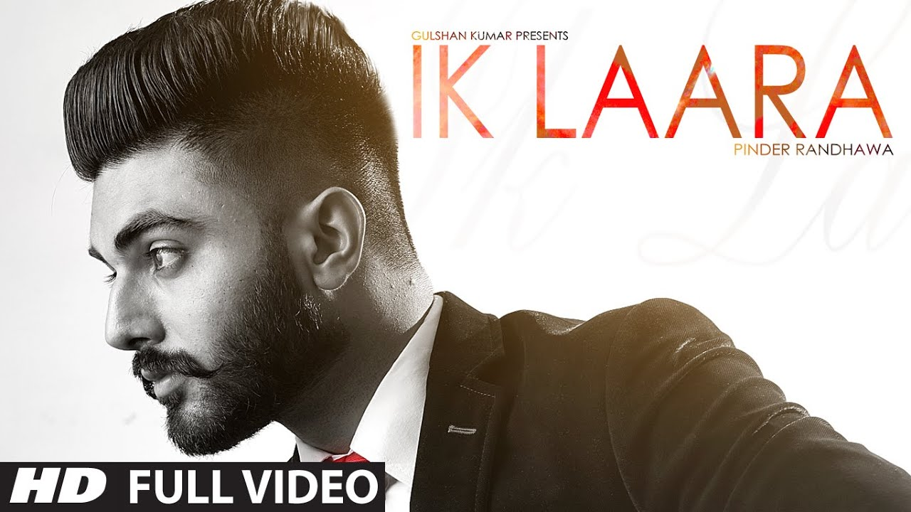 Ik Laara (Full Video) PINDER RANDHAWA | Latest Punjabi Song 2016