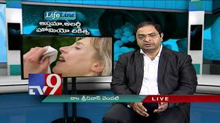 Asthma and Allergy : Homeopathic treatment || Lifeline