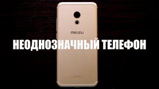 Meizu PRO 6 -- 1-ы день использования -- ОБЗОР