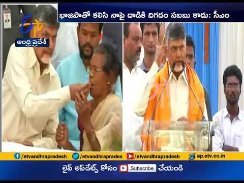 Dasara Eve Special Flour Cuisine Food | CM Chandrababu Share With Cyclone Victims @ Palasa