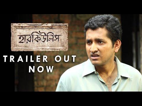 Trailer - Hercules | Bengali Movie 2014 | Parambrata | Paoli | Saswata video