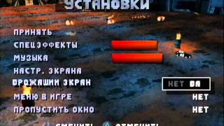 Twisted Metal III (Rus) (Unk) (brill fix) (PS2 TEST)