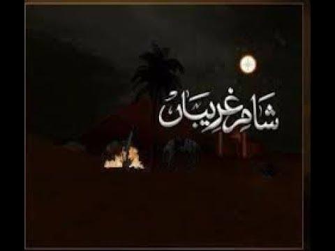 Live Ashra e 10 Muharram ..........2019.......... .....Talagang