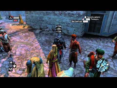 Assassins creed 4 black flag как быстро заработать деньги