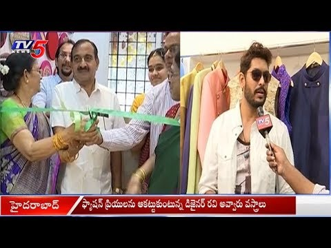 Ravi Avvaru Fashion Designing Boutique Launched By TV5 Vice President Srinivasa Murthy | TV5 News