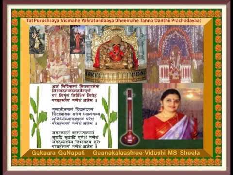 Gakaara GaNapati   GaNesha Sahasranaamam & Stotram   Gaanakalaashree...