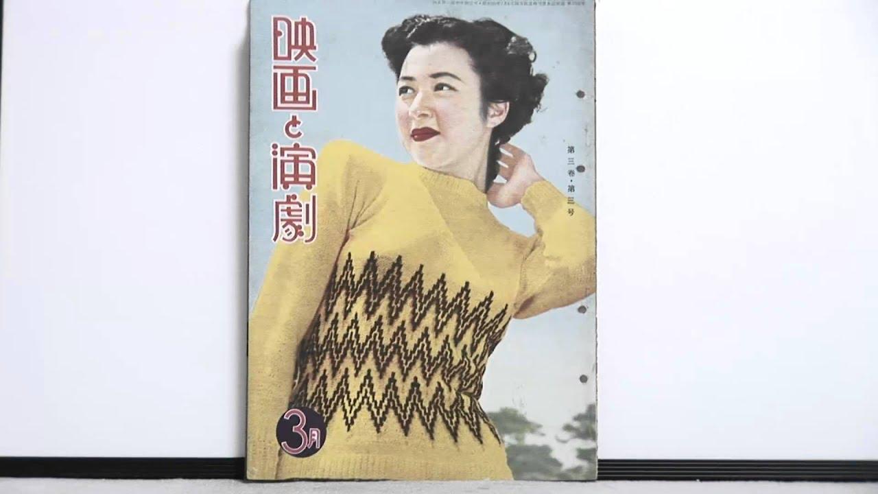 島崎雪子の画像 p1_25
