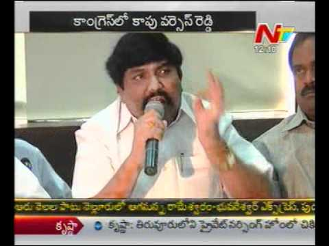 Reddy Caste Images Kapu vs Reddy Caste Fight in