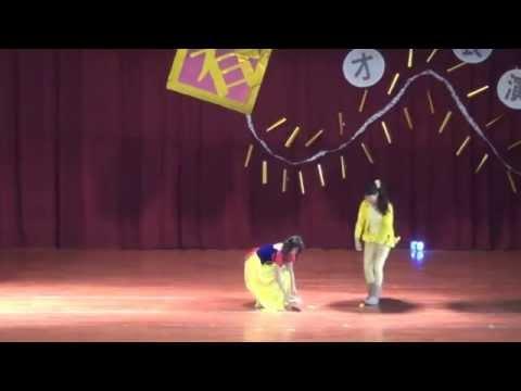 104年1月23日東華附小期末表演助理老師~勇敢傳說 2 - YouTube