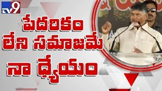Chandrababu speaks @ NTR's Statue Unveiling Event