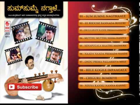 Veena Kannada Instrumental Music | Sum Sumne Nagthaale | Kannada...