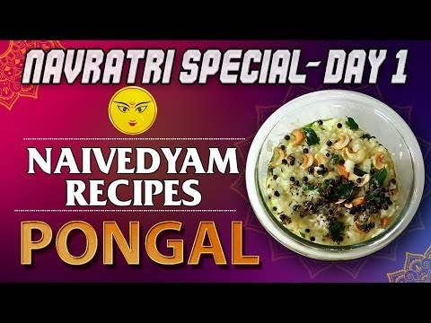 Navaratri Naivedyam Recipes | Pongal Preparation In Telugu | Dussehra Special | ABN Indian Kitchen