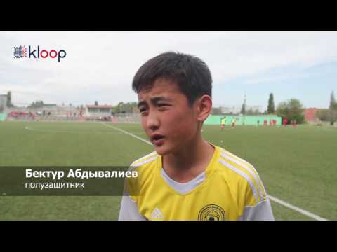 Как 13-летние футболисты тренируются перед игрой в Милане