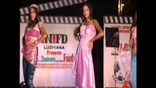 INIFD Ludhiana 2008