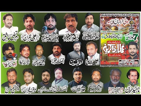 Live Majlis e Aza 7 july 2019 Imam Bargah Haideria Farooqabad (www.baabeaza.com)