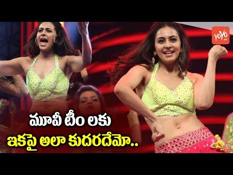 Tollywood Racket In Chicago Effect On Telugu Film Industry - Tollywood Movies | YOYO TV Channel