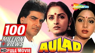 Aulad {HD}  (With Eng Subtitles)  - Jeetendra - Sridevi - Jayaprada - Vinod Mehra - Old Hindi Movie