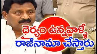 AP Home Minister Chinarajappa Fires on Amanchi and Avanthi Srinivas Over Join YCP