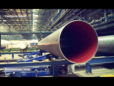Выксунская сталь | Технологии | Телеканал Страна