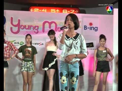 สาววัยทีนมาสมัคร Young Model 2013 อย่างคับคั่ง