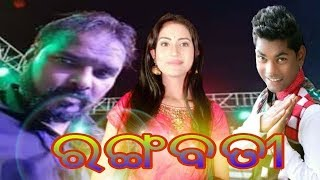 Jogesh Jojo,Nandini & Ruku Suna Jujomura Kartik Puni (Part-5)