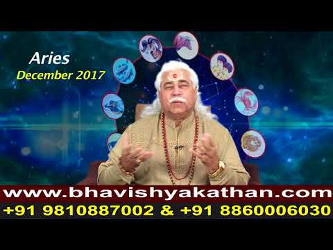 Aries - Monthly Astro- Predictions for-December -2017 Analysis by Aacharya Anil Vats ji