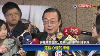 藍營黨魁選舉連署起跑 韓國瑜親領表以示「選真的」