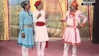Marathi Natak - Vichya Mazi Puri Kara