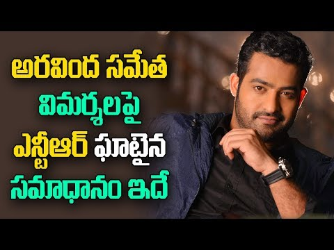 Jr NTR serious in interview over comments on Trivikram | ABN Telugu