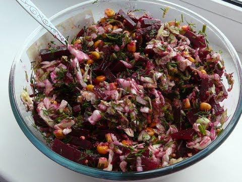 Витаминный салат на каждый день НЕ ДОРОГОЙ И ВКУСНЫЙ/ Salad Recipe Easy/ Салаты