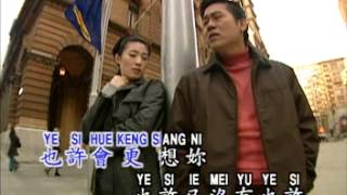Luo Shi Feng 罗时丰 - 无言的结局 Wu Yan De Jie Ju