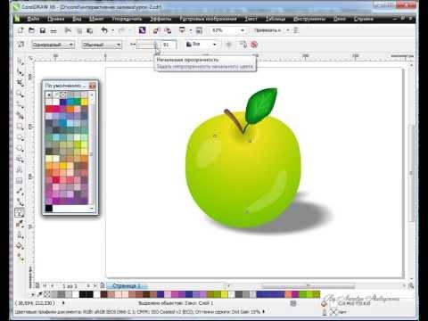 Видео уроки CorelDraw  Инструмент Интерактивная заливка
