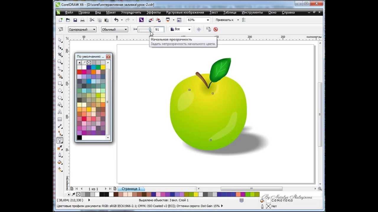 Как рисовать портрет в компьютере