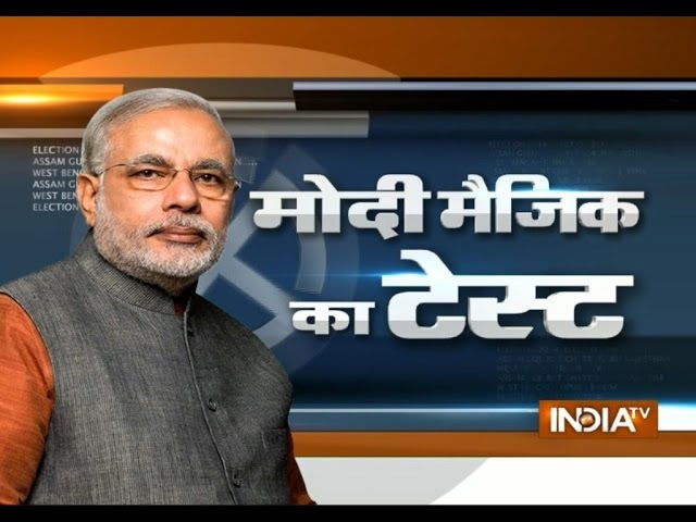 By-Polls Result: Will Modi Magic Work Today? Part 1