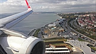 Turkish Airlines Airbus A321-231 | London Heathrow to Istanbul Ataturk *Full Flight*