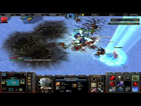 warcraft 3 (naruto vs bleach) 4