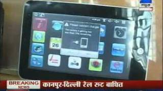 Ubislate - Aakash Tablet ZeeUP_6.15pm_Oct04_2min19sec.mpg