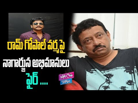 Nagarjuna Fans Fires On Ram Gopal Varma Officer | Tollywood | Movie Updates | YOYO Cine Talkies