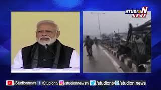 Modi Strong Warning To Pakistan