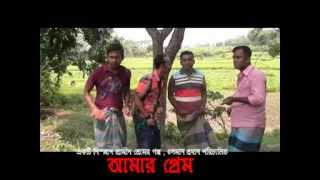 bangla new sex 13.11.14 natok Amar prem