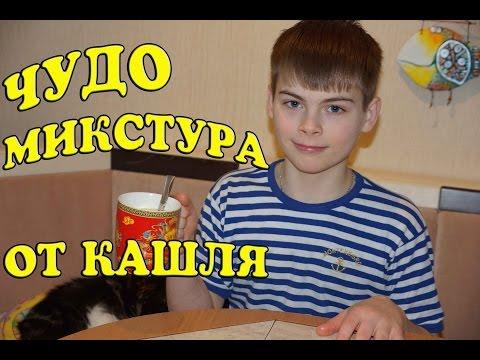 0 - Як приймати дитячу суху мікстуру