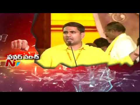 TDP Leader Nara Lokesh Comments on PawanKalyan Over Uddanam Patients Issue  || NTV