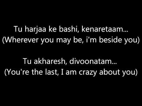 Broken Angel-lyrics [arash] Farsi & English [hd] video